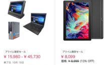 10.1型ブレットが8099円など、Amazonプライムデー先行セール開始