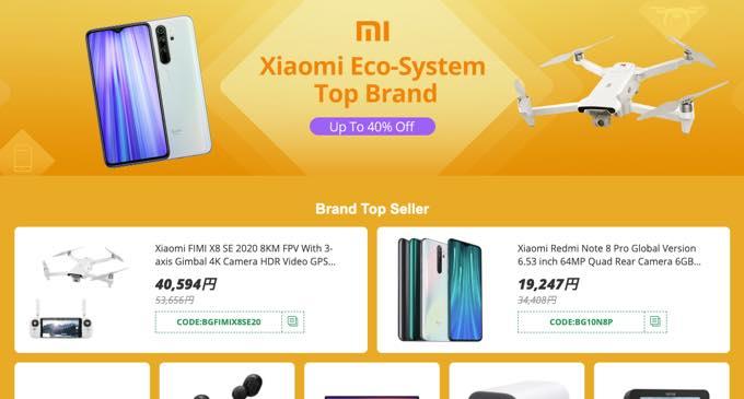 Banggood sale 20201005134959