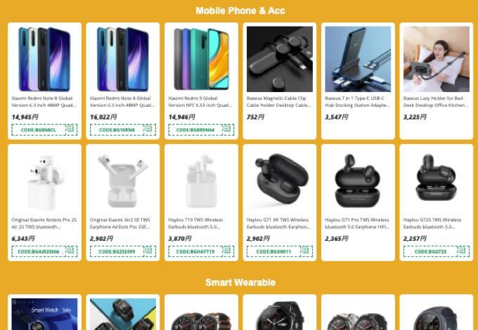 Banggood sale 20201005135053