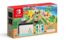 10/29まで:任天堂、「Nintendo Switch あつ森セット」抽選予約を受付中