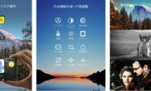 通常610円が120円に、アナログ風に撮影・編集『Hipstamatic カメラ』などiOSアプリ値下げ中 2020/10/20