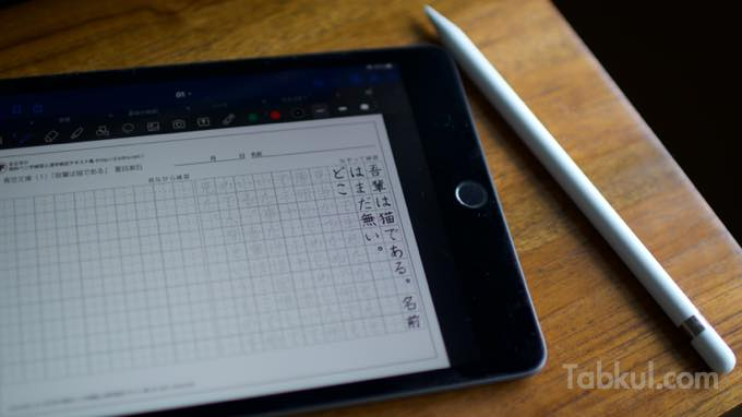 IPad GoodNotes Review 2020  1