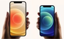 iPhone 12 mini減産し12 Pro増産か、日本で4モデル配達状況をチェック