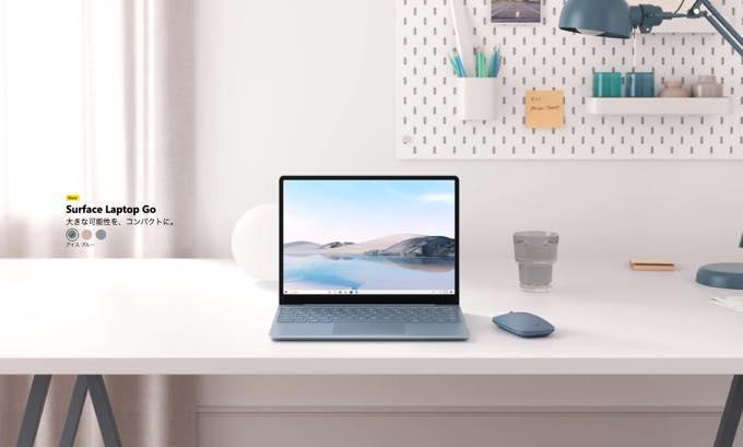 Surface laptop go 202010020952