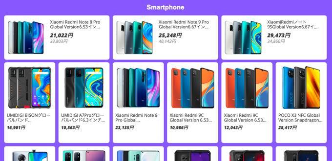 Banggood sale 20201122102822