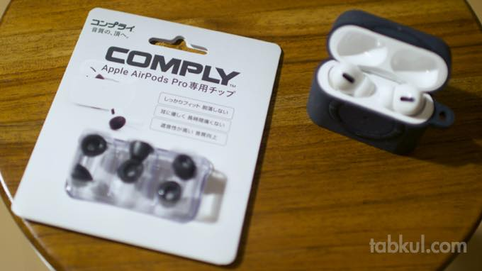 COMPLY AirPods Pro  1