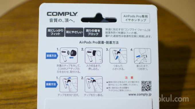 COMPLY AirPods Pro  2