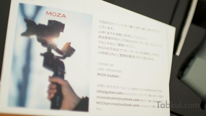MOZA Mini MX  2