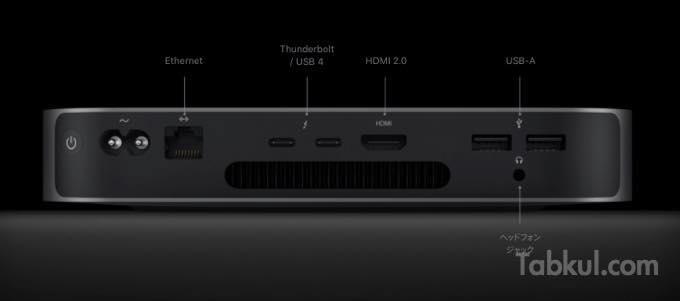 Mac mini M1 2020 00