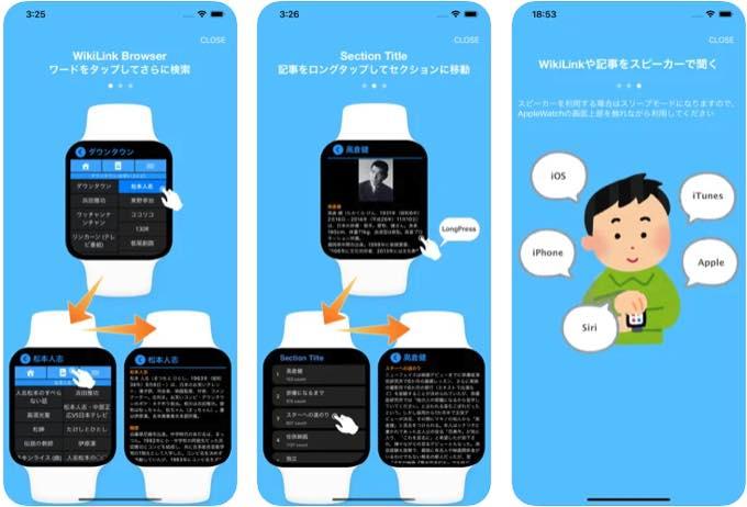 IOS app No Text in Clipboard
