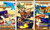 通常1900円が500円に、カプコン人気の買い切りRPG『モンスターハンター ストーリーズ』などAndroidアプリ値下げセール 2020/12/23