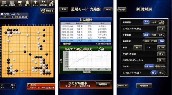 Android app jp co unbalance android gocsdl