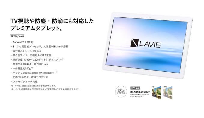 NEC TE710