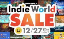 Switchソフトが250円など、任天堂が70タイトル値下げセール開催中