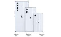 楽天モバイル、Rakuten MiniなどAndroid 12アップデート対象外か