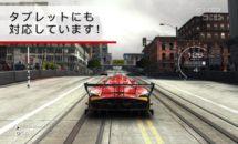 通常1440円が1220円に、移植版も大迫力『GRID Autosport』などAndroidアプリ値下げセール 2021/09/04