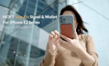 MOFT、iPhone12向けMagSafeスタンド兼ウォレット発表