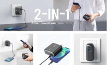 大人気モデルの最上位「Anker PowerCore Fusion 10000」発売、発売記念セール中