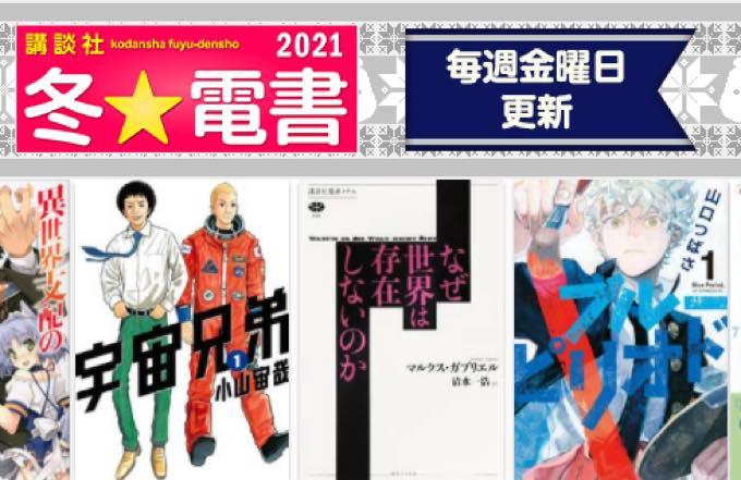 Rakuten books 20210122114129