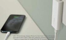 BelkinがGaN採用の小型USB発売、記念クーポンあり(30W版は在庫切れに)