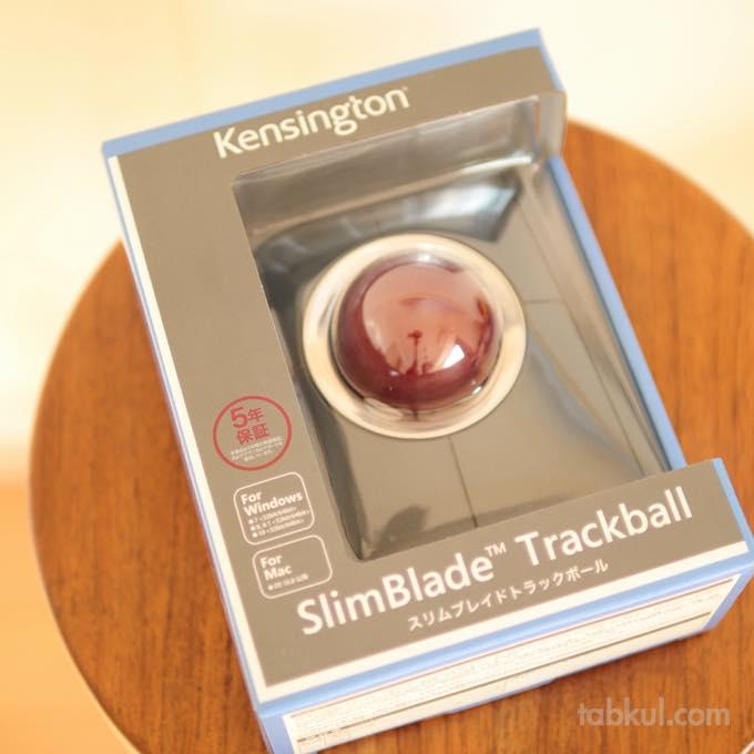 Kensington slimblade trackball  2