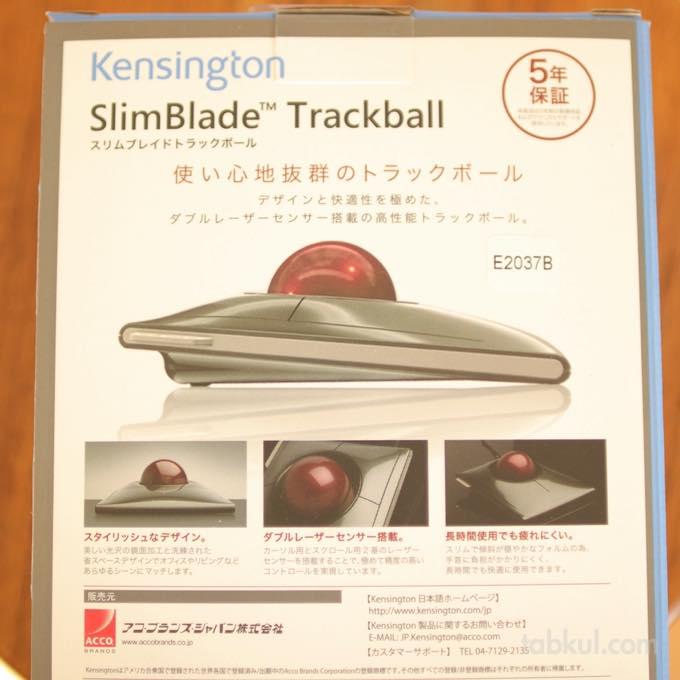 Kensington slimblade trackball  3