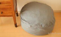 続々・寝具のモバイル化、fabrizmクッションカバーで「使える収納」へ