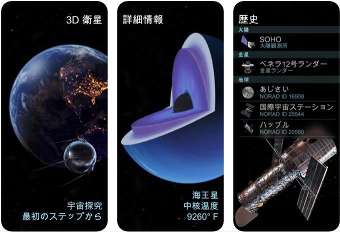 IOS app id1031155880
