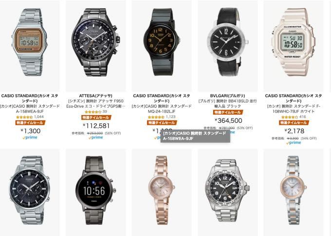 Amazon sale 20210320100625