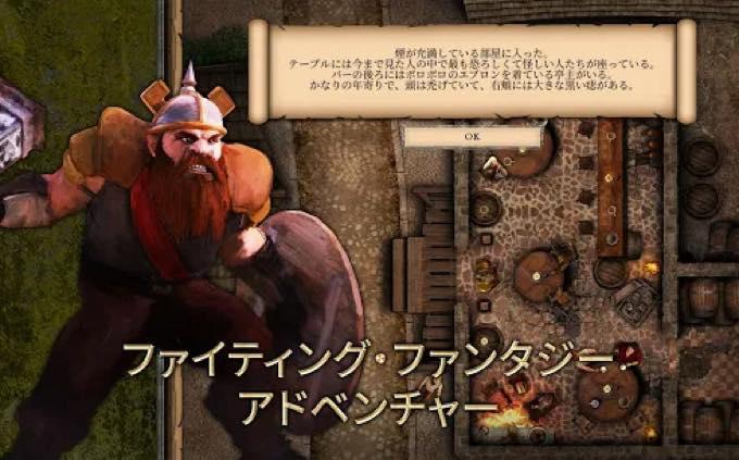 Android app com nomadgames fightingfantasylegends
