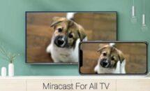 通常1040円が0円に、スマホの画面をTVに『Miracast For Android to TV』などAndroidアプリ値下げセール 2021/06/05