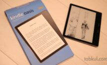Kindle Oasis(第10世代)購入レビュー、読書しやすい環境を