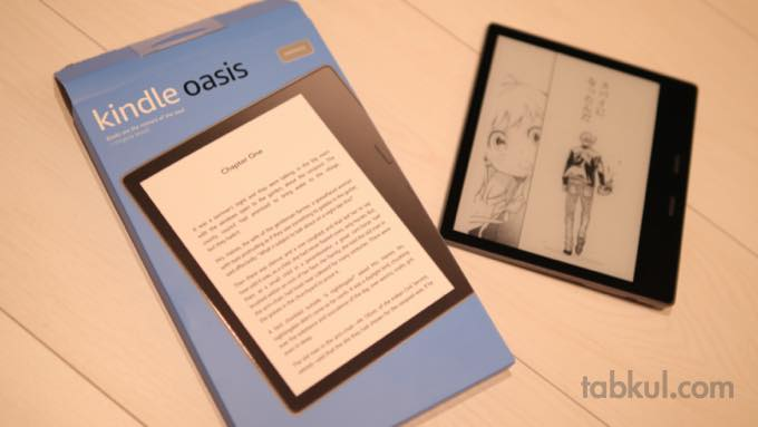 Kindle Oasis 2021 review  11