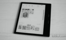 電子書籍の共有、Kindle端末を貸し出すための機能制限設定