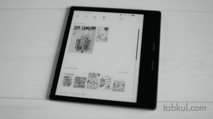 Kindle Oasis 2021 review 3  4