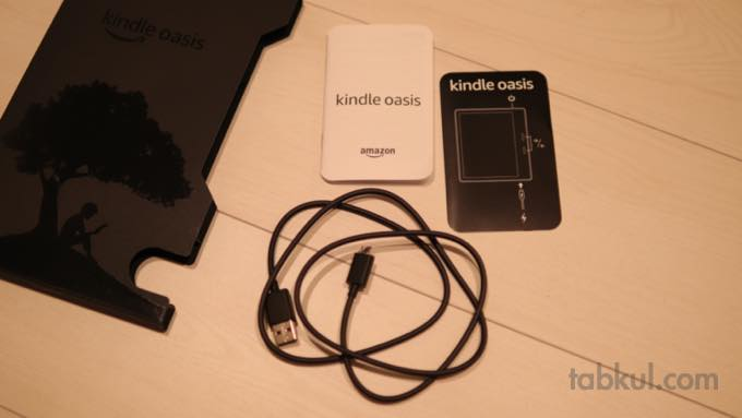 Kindle Oasis 2021 review  4