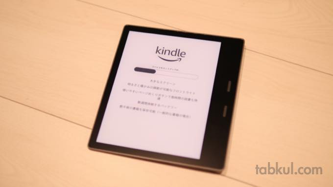 Kindle Oasis 2021 review  9