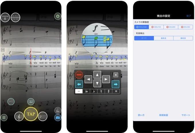 IOS app id448581781