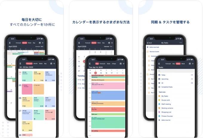 IOS app id455210120
