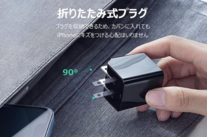 AUKEY PA Y20S