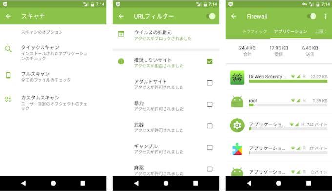 Android app com drweb pro market