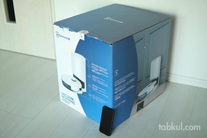DEEBOT N8 Plus Review Unbox  1