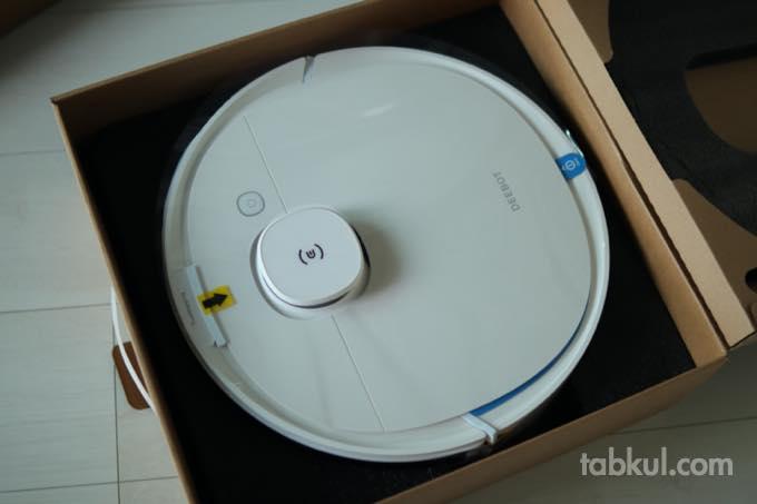 DEEBOT N8 Plus Review Unbox  4