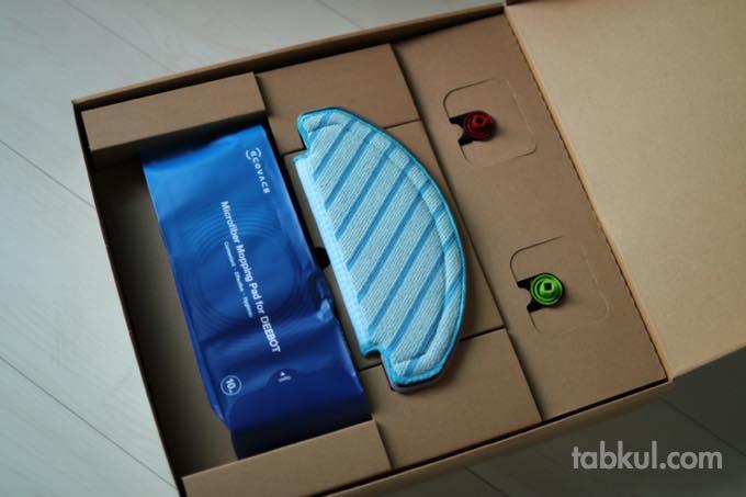DEEBOT N8 Plus Review Unbox  5