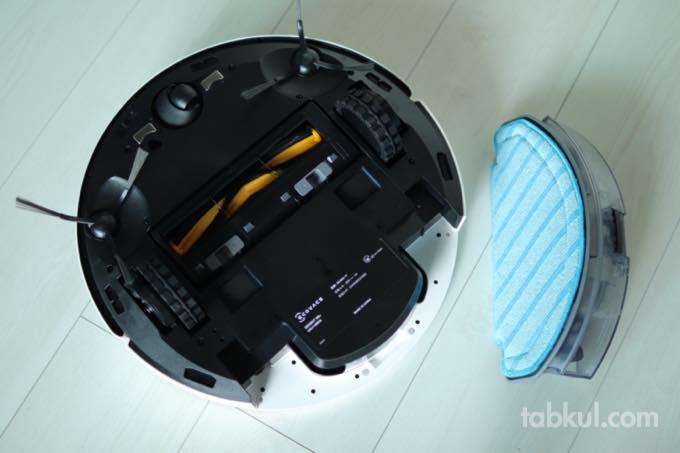 DEEBOT N8 Plus Review Unbox  8