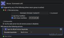Mac自動化アプリ「Keyboard Maestro」でマウス制御する2つの方法