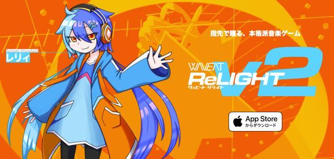 IOS app id1329844282