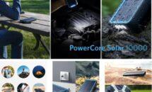 ANKERの防水ソーラー・モバイルバッテリーが20%OFFに、Amazonタイムセール