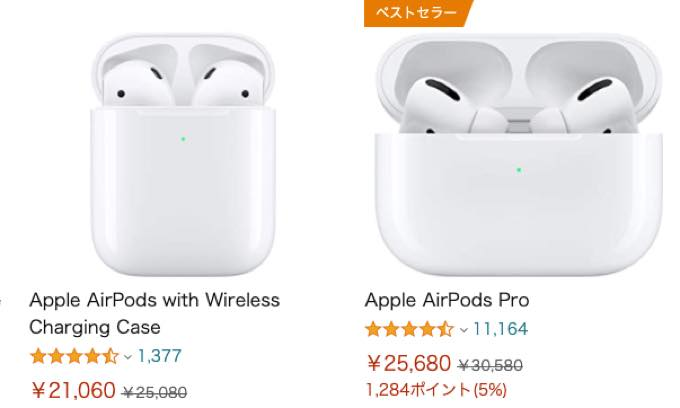 Amazon Apple sale 20210505122310