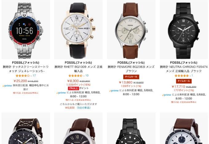 Amazon sale 20210507131730